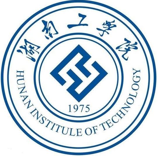 湖南工学院