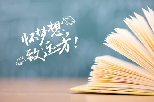 2021湖南报考成教医学类专业的考生报名条件