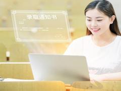 <a href=http://www.hxtxueli.com/ target=_blank class=infotextkey>湖南<a href=http://www.hxtxueli.com/ target=_blank class=infotextkey>成人高考</a></a>