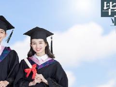 湖南成人高考专升本的用处